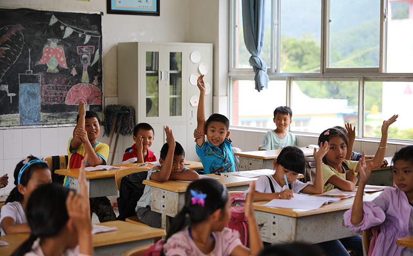 Chinese Grade School Children in a Classroom